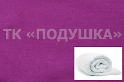 Купить фиолетовый трикотажный пододеяльник в Самаре